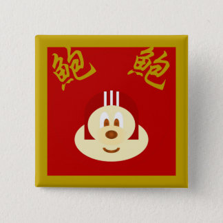 Red Helmet 鮑 鮑 2 Inch Square Button