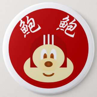Red Helmet 鮑 鮑 Colossal, 6 Inch Round Button