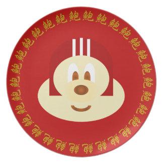 Red Helmet 鮑 鮑 Melamine Plate - Chinese Text
