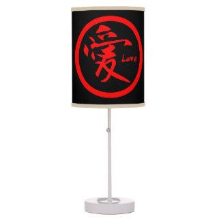 Red Japanese kamon | Japanese symbol for love Table Lamp