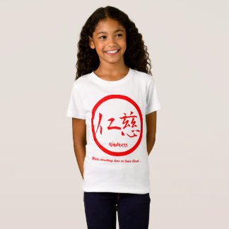 Red Japanese kamon • Kindness kanji T-Shirt