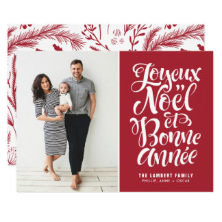 Red Joyeux Noël et Bonne Année Script Holiday Card