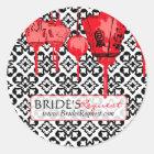 Red Lantern Business Sticker