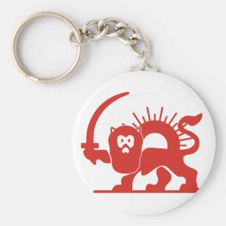 Red Lion With Sun, Iran Basic Round Button Keychain