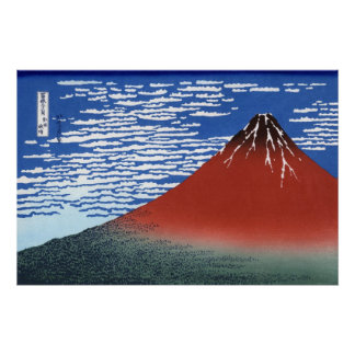 Red Mount Fuji Vintage Japanese Print