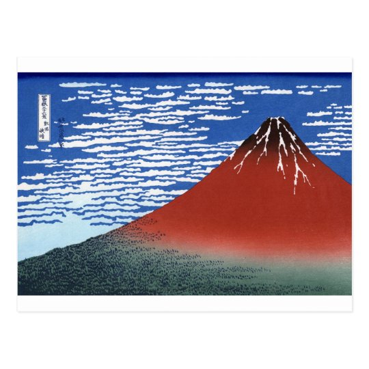 Red Mount Fuji Vintage Japanese Print Postcard