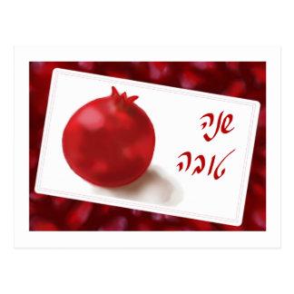 Red Pomegranate cute Shana Tova Post card