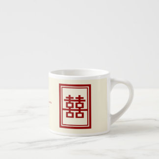 Red Rectangle Double Happiness Chinese Wedding Cup