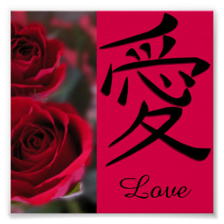 Red Rose and Japanese Love Kanji Symbol Poster