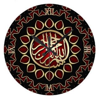 Red Ruby Gold Bismillah Calligraphy Wall Clock