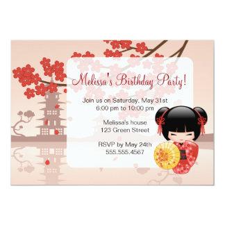 Red Sakura Kokeshi Doll Cute Geisha Birthday Party Card