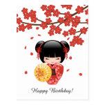 Red Sakura Kokeshi Doll - Cute Japanese Geisha Postcard