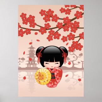 Red Sakura Kokeshi Doll - Japanese Geisha Poster