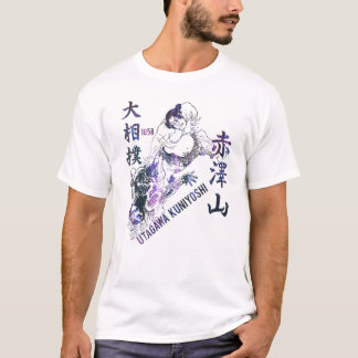 Red Sawayama grand sumo tournament T-Shirt