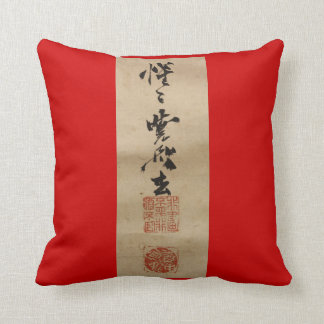 Red Scroll Throw Pillow