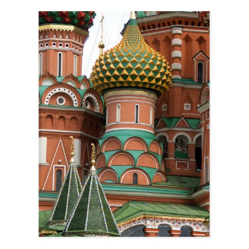 Red Square in Moscow, Russia.  Photographed on a Post Card