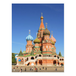 Red Square Postcard
