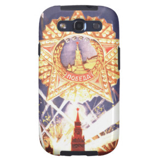 Red Square Samsung Galaxy SIII Covers