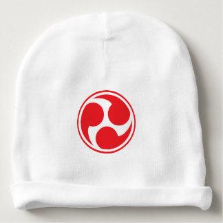 Red Taiko Mitsudomoe Baby Beanie