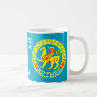 Red Yellow Griffin from Aktobe, Kazakhstan | Mug
