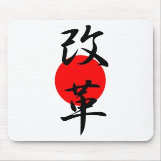 Reformation - Kaikaku Mouse Pad