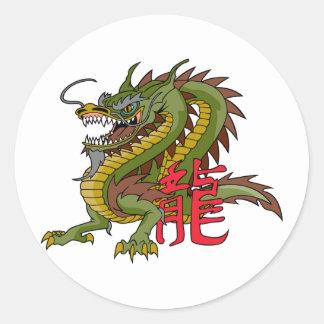 Regal Chinese Dragon Classic Round Sticker