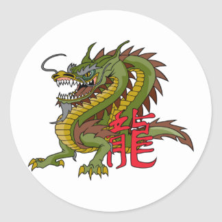 Regal Chinese Dragon Round Stickers