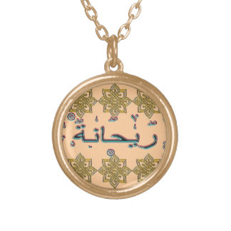 Rehanna Rihanna arabic names Gold Plated Necklace