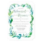 Rehearsal Dinner Watercolor Laurel Leaf Foliage Card