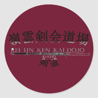 REI-UN KENKAI-martial arts school stickers