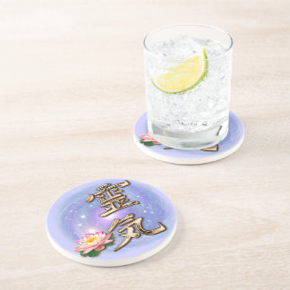 Reiki Beverage Coasters