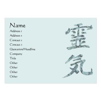 Reiki Business Card Template