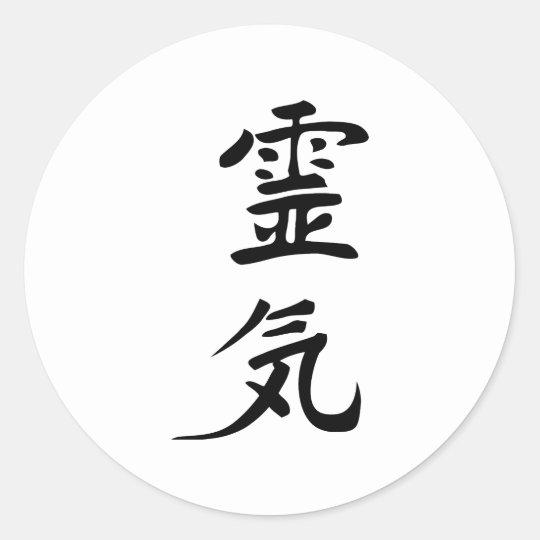 reiki classic round sticker