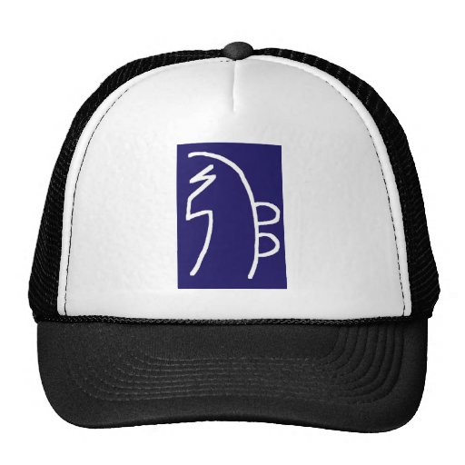 REIKI Healing Symbols  TEMPLATE Health Wellbeing Trucker Hats