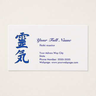 Reiki Master Business Card