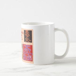 REIKI Master Healing ART Symbols - by NAVINJoshi Classic White Coffee Mug