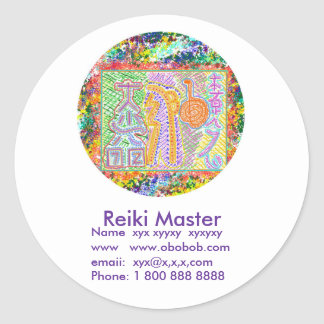 Reiki Master Sales Promotion Round Sticker
