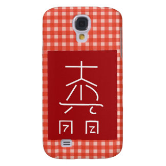 REIKI Master Symbol : COSMIC  Healing Practioner Galaxy S4 Case