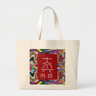 REIKI Masters Symbol TEMPLATE  replace TEXT IMAGE Tote Bag