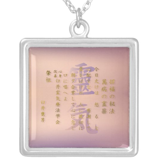 Reiki Precepts in gold on pastel pink Silver Plated Necklace