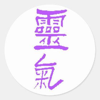 Reiki Sticker (Japanese Lettering)