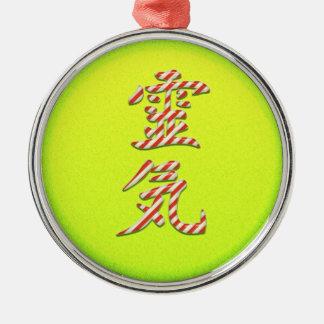 Reiki Symbol Candy Cane Holiday Ornament