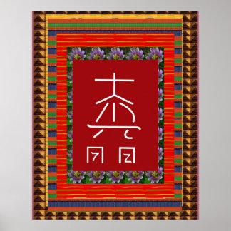 REIKI Symbol Healing ART Yoga :  cadeau pour tous Poster