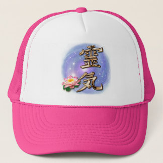 Reiki Trucker Hat