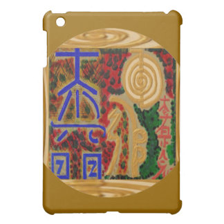 ReikiHealingSymbol Emblem by Navin Joshi Cover For The iPad Mini
