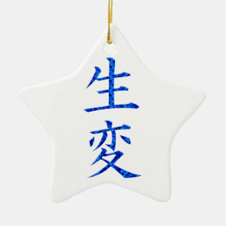 Reincarnation Christmas Ornament