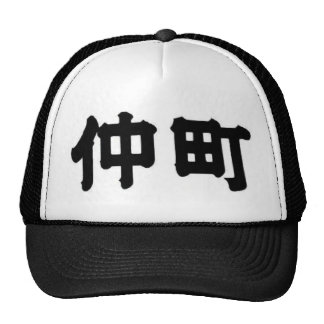 Relations town mesh hats