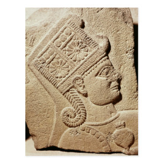 Relief depicting the head of a young prince postcard