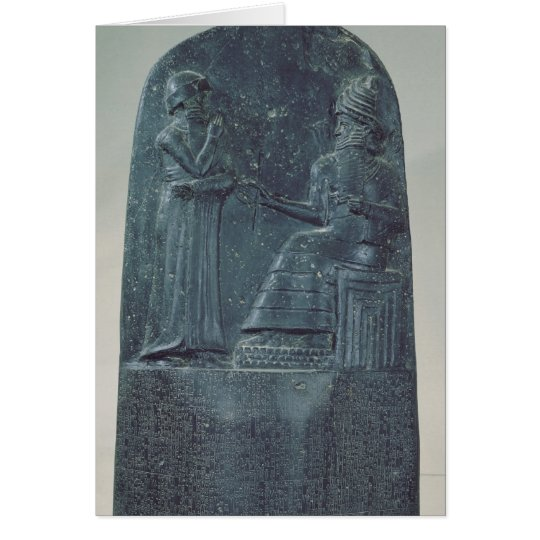 Relief Figure of the God Shamash dictating laws Card