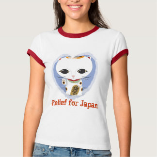 Relief for Japan good luck cat ladies t shirt